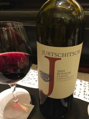 Jurtschitsch_rotspon_classic_2009_3